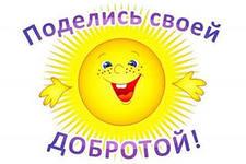 hello_html_1a54803.jpg
