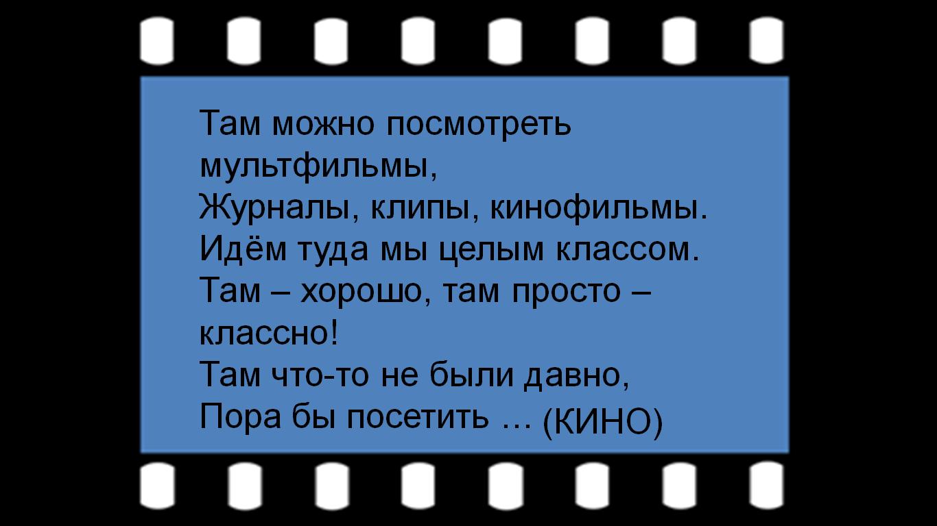 hello_html_m40691b97.png