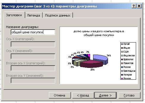 hello_html_33ec4b58.png