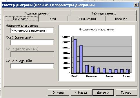 hello_html_m29736d7d.png