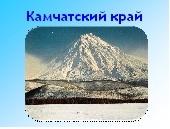 hello_html_23d5954f.jpg