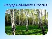 hello_html_92ed4d2.jpg