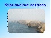 hello_html_m4562b84b.jpg