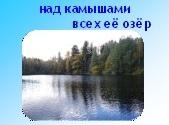 hello_html_m53b770ae.jpg