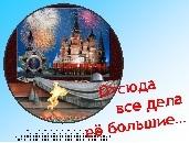 hello_html_m78186e92.jpg