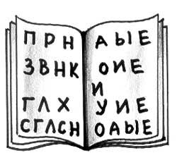 http://nsc.1september.ru/2002/40/4.jpg