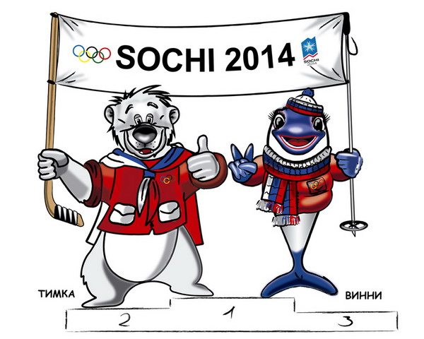the-olympic-talismans-1