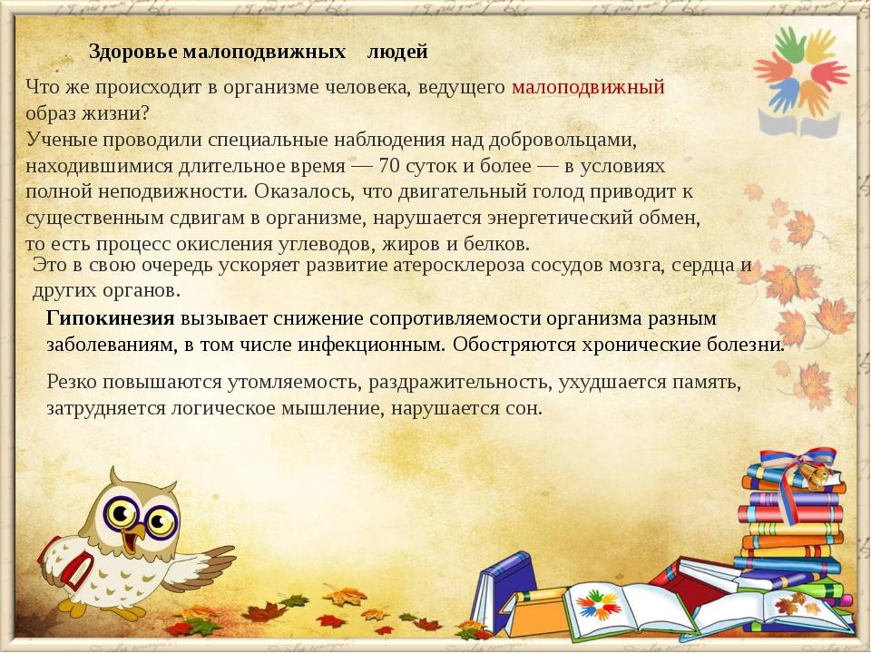 Выводы по теоретической части Проанализировав, все прочитанное и услышанное,...