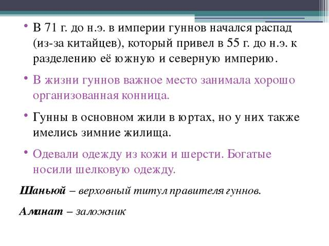 Разработки уроков по истории казахстана 5 класс