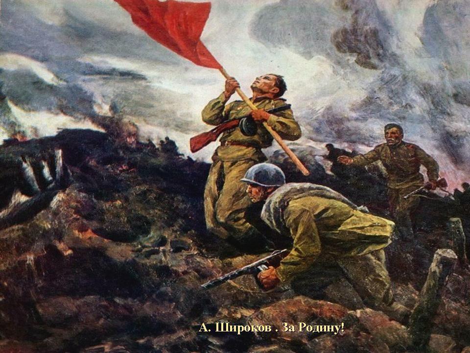 Блог - Привет.ру - 9 мая - Личный интернет дневник пользователя Soap4ik