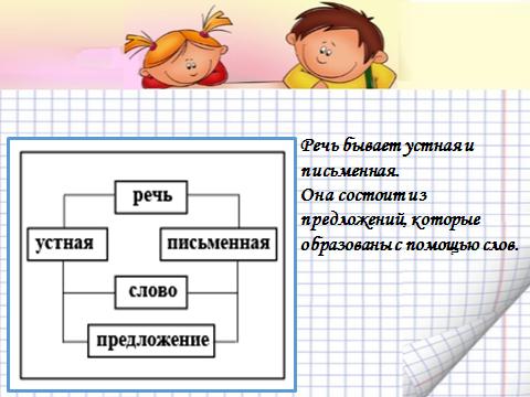 hello_html_1d107ebc.png