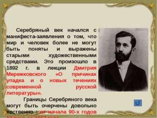 Асеев На раннее творчество поэта оказали влияние символисты, прежде всего К.