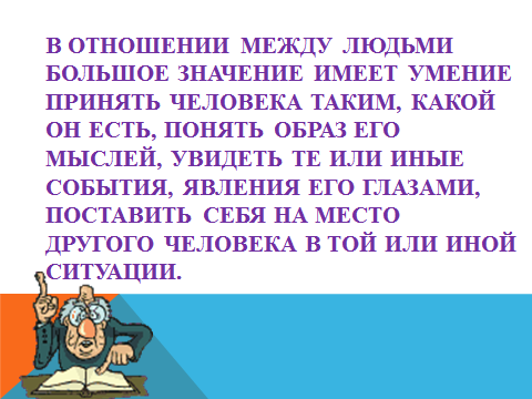 hello_html_2138abdc.png