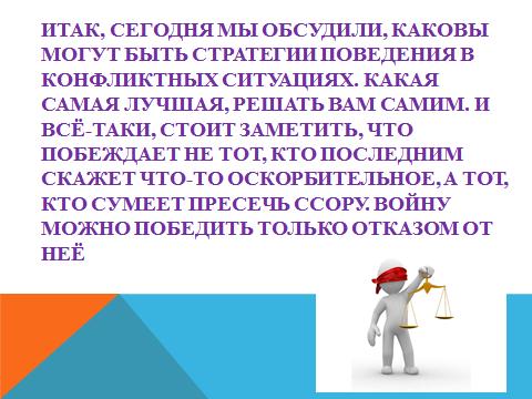 hello_html_28ae1ae7.png