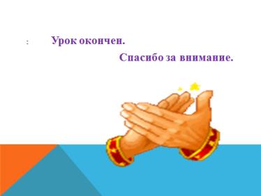 hello_html_47011a3e.png