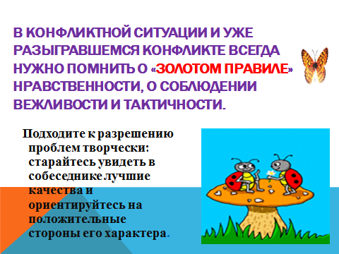 hello_html_m48ba7810.png