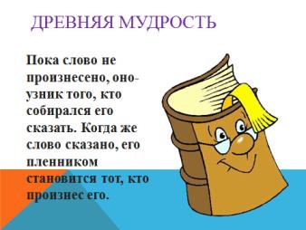 hello_html_m4a4a2e8a.png