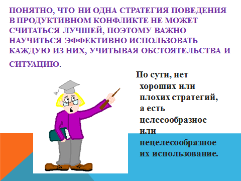 hello_html_m73776524.png