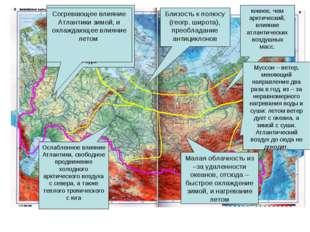 Арктический: долгая и холодная зима, короткое прохладное лето Субарктический: