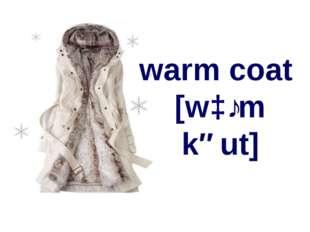 warm coat [wɔːm kəut]