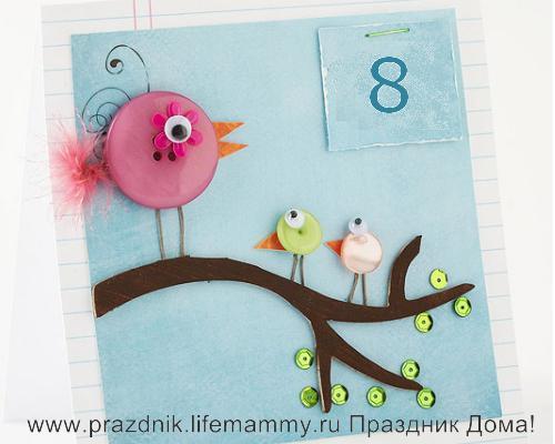 http://www.prazdnik.lifemammy.ru/wp-content/uploads/2011/03/otrytka-na-8-marta-mame.jpg