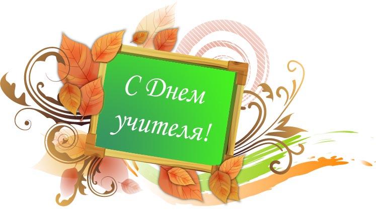 http://ped-kopilka.ru/images/83%281%29.jpg