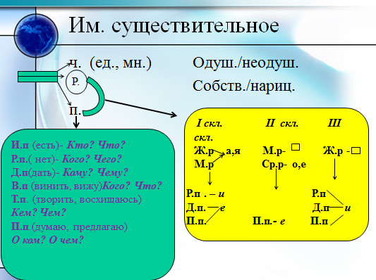hello_html_26601db4.png