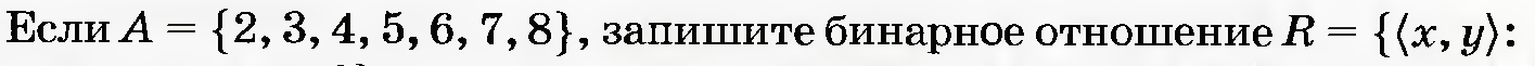 hello_html_6bcd8574.png