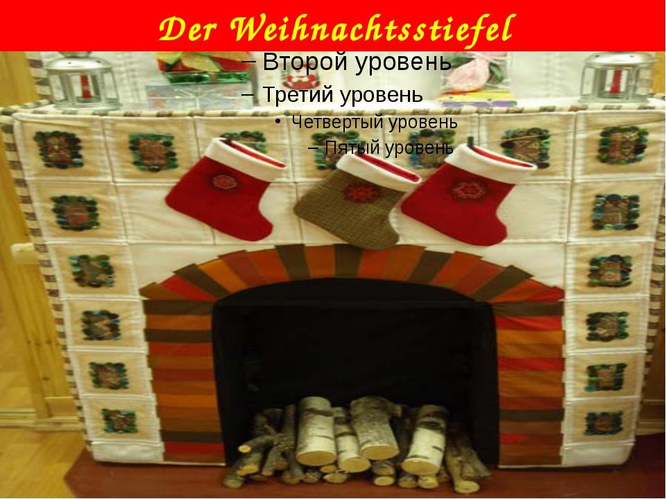 Der Weihnachtsstiefel