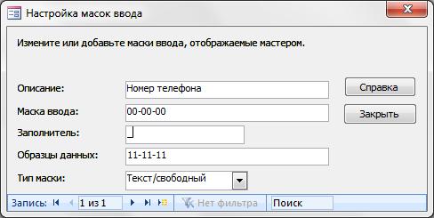 hello_html_m1f757cc4.png