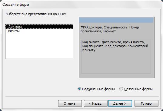 hello_html_m28fa25dc.png