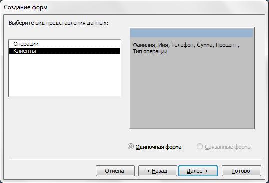 hello_html_39e3d682.png