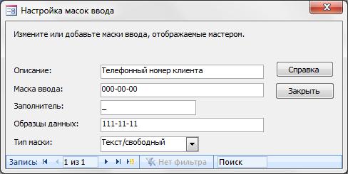 hello_html_5eb10142.png