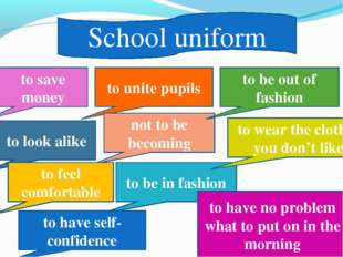 School uniform to unite pupils not to be becoming to save money to look alike