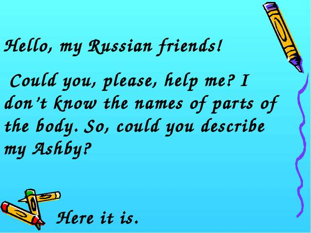 Hello, my Russian friends! Could you, please, help me? I don't know the names...