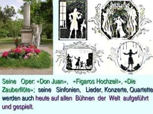 Seine Oper: «Dоn Juan», «Figaros Hochzeit», «Die Zauberflöte»; seine Sinfonie