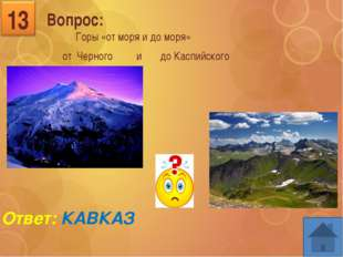 http://3rdplanet.ru/amerika/penitentes.html http://dayevents.ru/tag/alpinizm