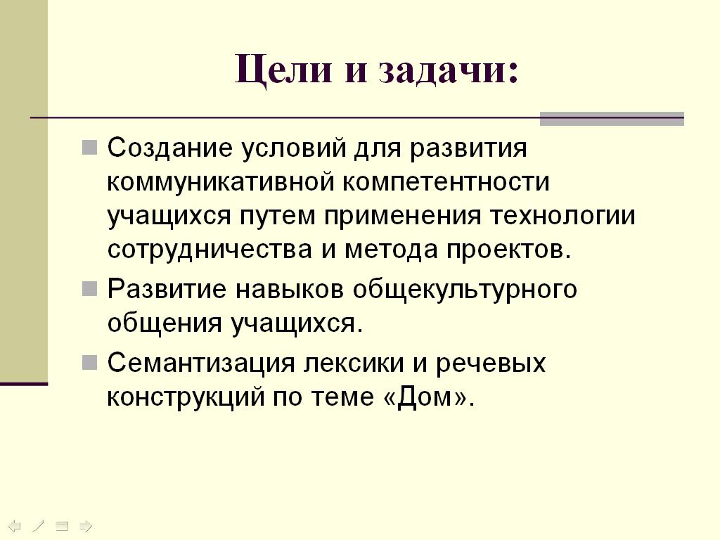 hello_html_72c331ec.png