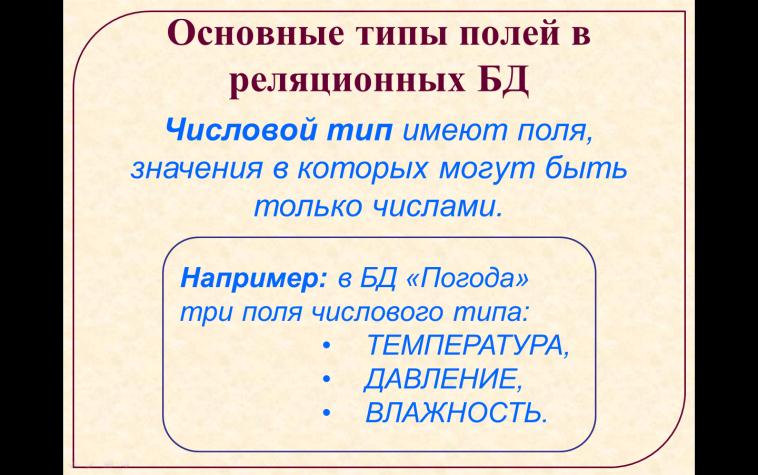 hello_html_6b0bd26d.png