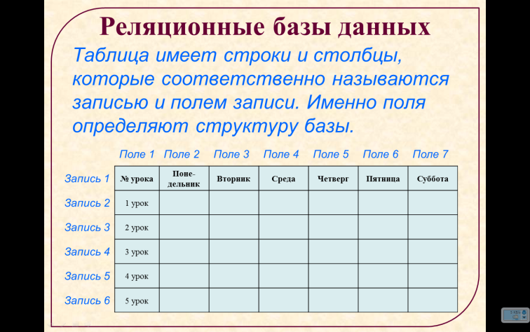 hello_html_m55e4dbc3.png