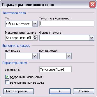 hello_html_3e0307ac.png