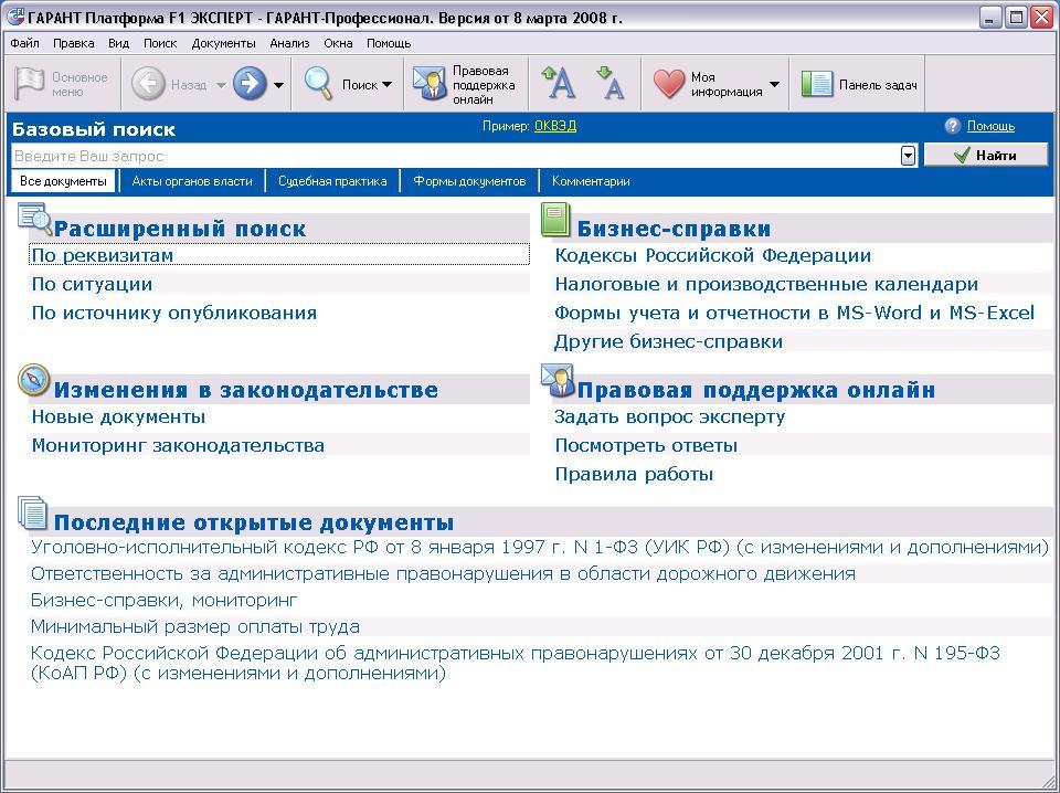 hello_html_m42ab6004.jpg