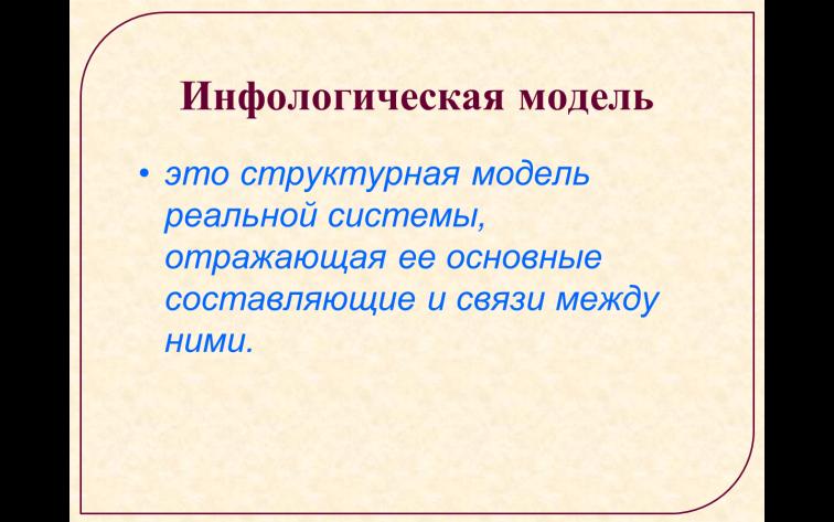 hello_html_m76c4e149.png