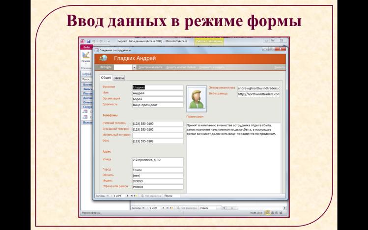 hello_html_3a6fa20c.png