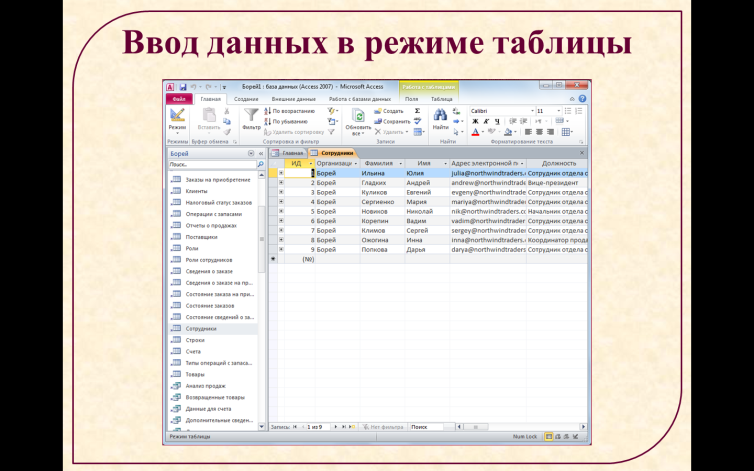 hello_html_65306db6.png