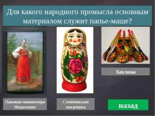 Как называется статуя одетой женщины, введённая в употребление древнегречески