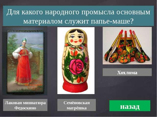 Как называется статуя одетой женщины, введённая в употребление древнегречески...