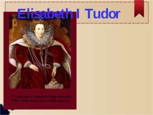 Elisabeth I Tudor
