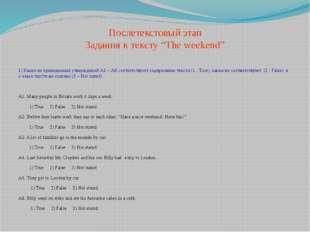 """Послетекстовый этап Задания к тексту """"The weekend"""" 1) Какие из приведенных ут"""