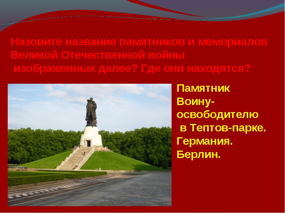 Памятники белгорода фото с описанием всего